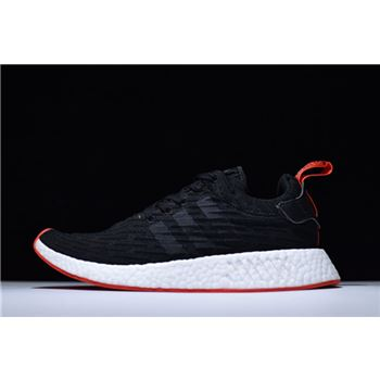 Adidas NMD R2 Primeknit Black/White-Core Red BA7252
